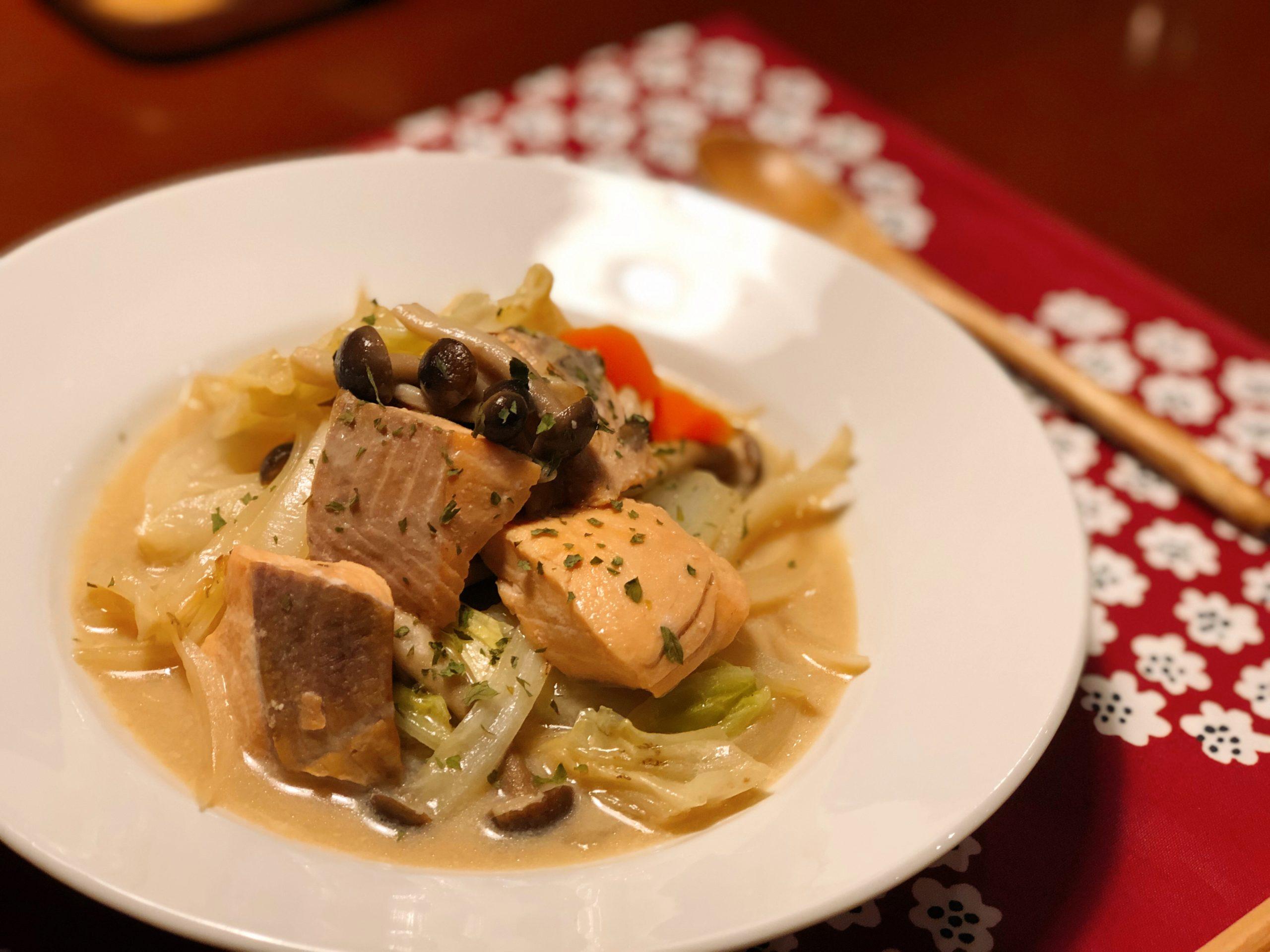 秋鮭とたっぷりお野菜の豆乳煮