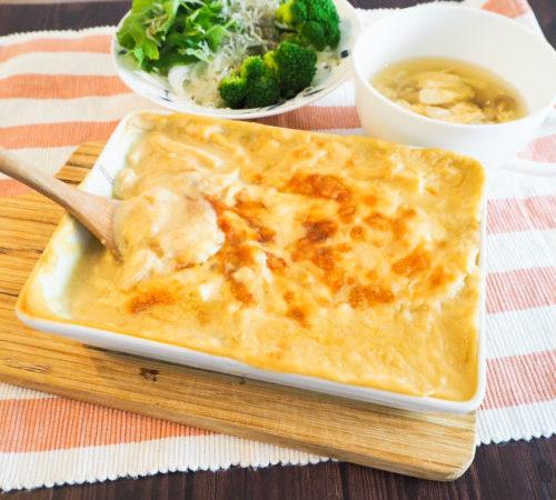 糖質65%オフ!食べて痩せる 高野豆腐のマカロニ風グラタン