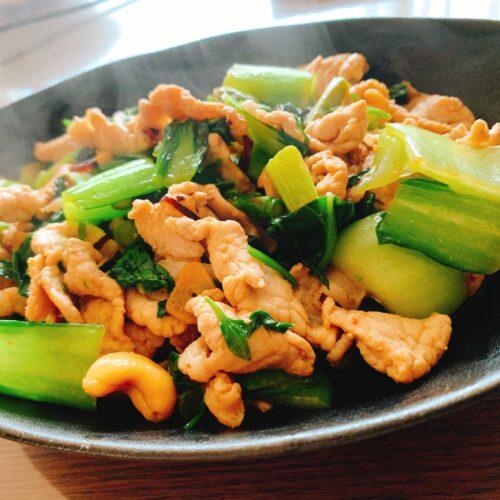 豚肉とカシューナッツの炒め(アジア風)