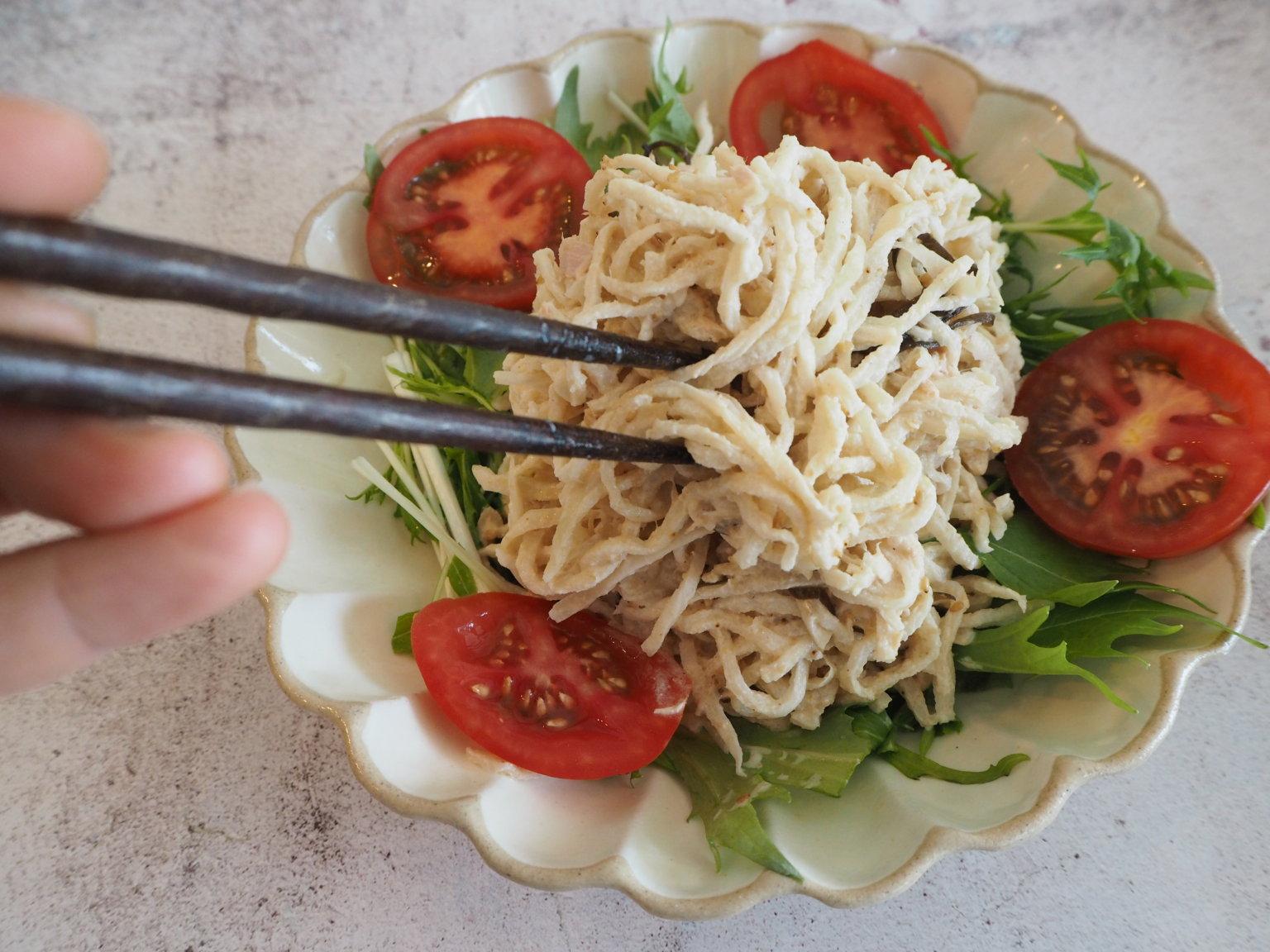 栄養たっぷり!切り干し大根のサラダ